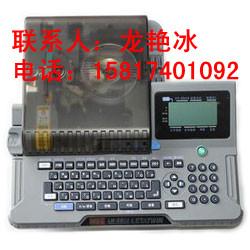 配件齐备电力LM-380E线号印字机