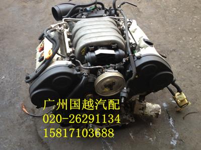 奥迪A43.0发动机拆车配件