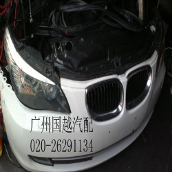 奔驰E200三元催化 排气管 后杠汽车配件