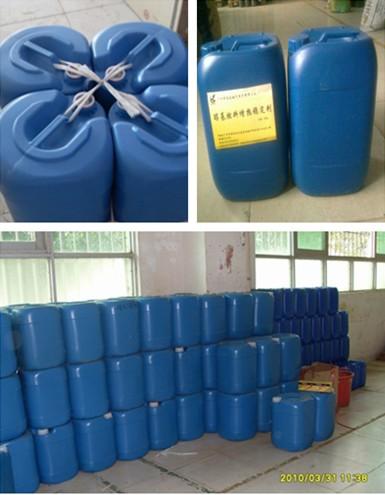 节能环保甲醇乳化剂醇油添加剂首选高旺