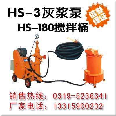 注浆泵浓浆泵灌浆泵气动注浆泵煤矿用气动注浆泵矿浆泵