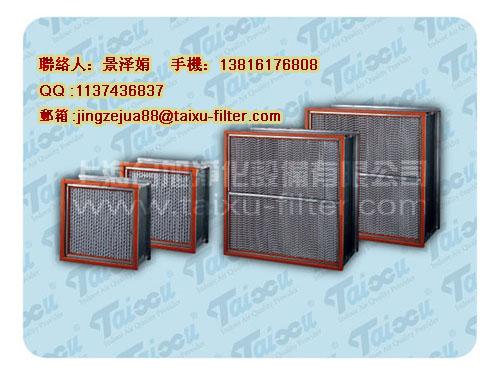 高效微粒空气过滤器,高效空气过滤器尺寸