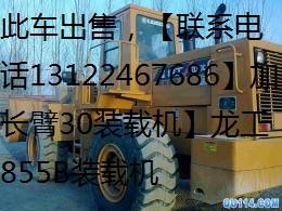 天津北京二手叉车,河北石家庄二手装载机,出售铲车回收收购买卖