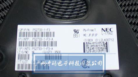 PS2733-1-F3-A