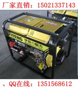 广州3KW柴油发电机