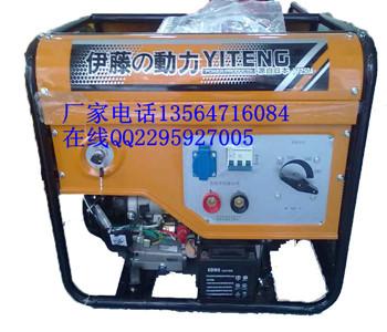 250安直流电焊机|汽油发电电焊一体机|广告工程用汽油焊机