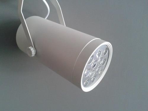 12WLED导轨射灯,LED商业照明