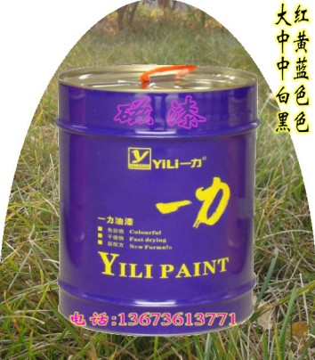 醇酸磁漆 钢结构面漆 黑色 黄色 磁漆 机械设备面漆