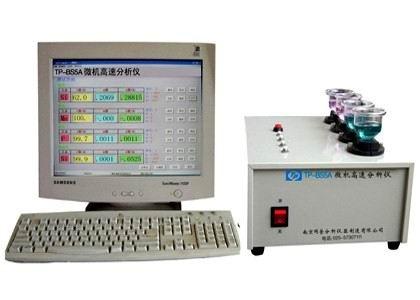 稀土硅铁镁分析仪器