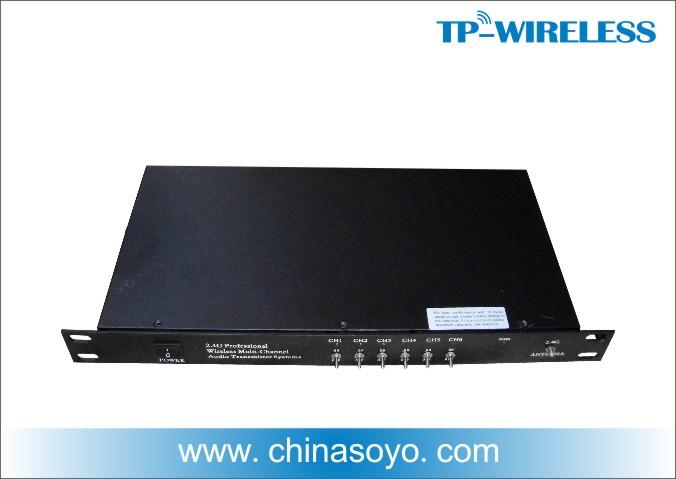 2.4G多通道数字无线同声传译系统会议系统