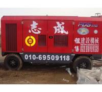 北京上海成都出租空气压缩机,出租空压机,租赁大型空气压缩机