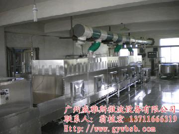 燕麦麸干燥杀菌设备
