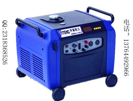 房车改装发电机|3千瓦静音数码发电机