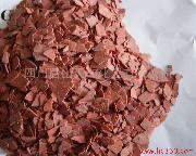 硫化碱(钠)