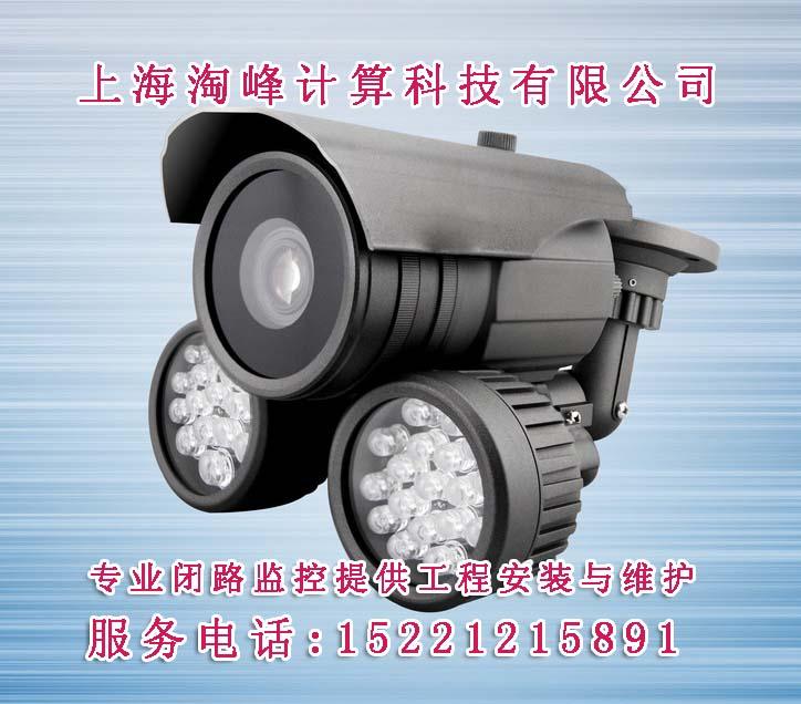 惠南淘峰监控安装,严把产品及工程质量关