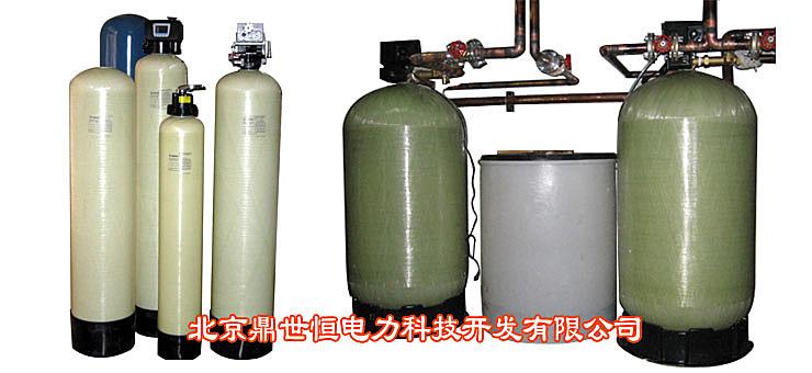 鼎世恒供应自动软水器