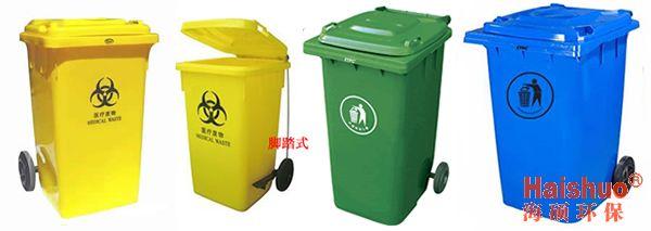 山东户外240L塑料垃圾桶厂家直销