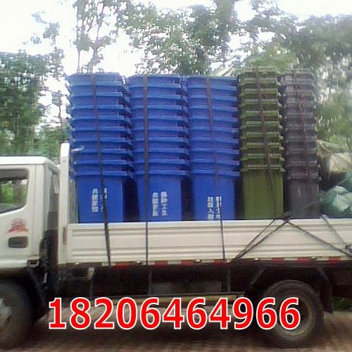 潍坊垃圾桶厂家直销240L垃圾桶260元