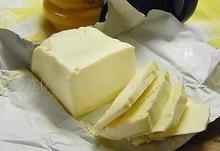 奶油、酥油香精,优质食品添加剂香精香料