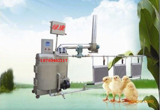 山东绿康养殖温控节能锅炉|养鸡锅炉