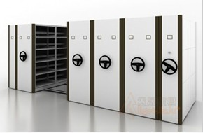 密集柜,密集架,办公家具,钢制家具,档案柜,可移动文件柜
