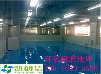兴仁县地板漆处理、地板漆施工流程