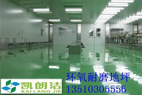 兴义市防腐漆、地坪漆施工工艺、防静电地板漆、环氧自流平