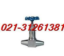 (散热型)不锈钢高温高压焊接针型阀[J61Y、J63Y]