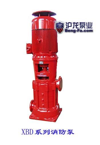 消防用XBD消防增压泵