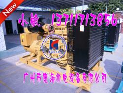 中山上柴发电机保养中心 广州上柴发电机保养总厂