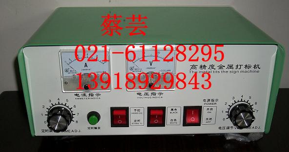高精度金属点化打标机MJ102