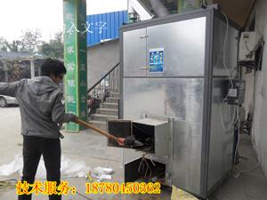 麦冬烘干机