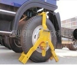 大三叉车轮锁  汽车轮胎锁  锁车器 防盗防撬