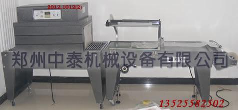 半自动封切收缩机 L型封切机 半自动收缩机