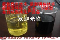 煤焦油炼油脱色除味提炼柴油技术