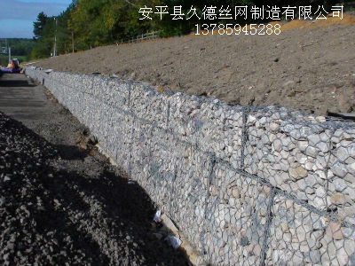 边坡支护重型六角网