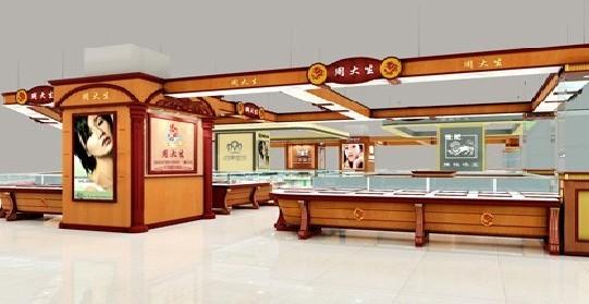 深圳店铺设计,深圳专卖店装饰,深圳餐厅装修装潢