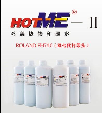 适用于ROLAND FH740(双7代打印头)打印机热转印墨水产