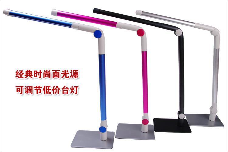 LED护理学习办公/礼品台灯