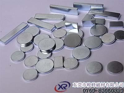 供给配铁片包装盒磁铁,礼盒彩盒磁铁,月饼盒磁铁