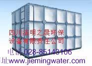 玻璃钢水箱(SUS304保温水箱)