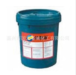 优耐圣不锈钢热水壶用水性冲压拉伸油 易清洗水溶性拉伸油