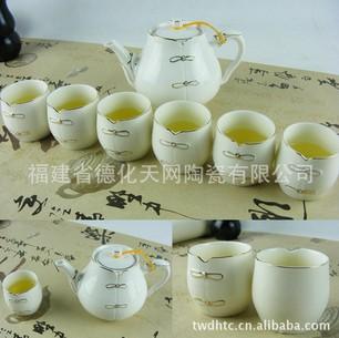 供应唐装茶具 烫金陶瓷茶具