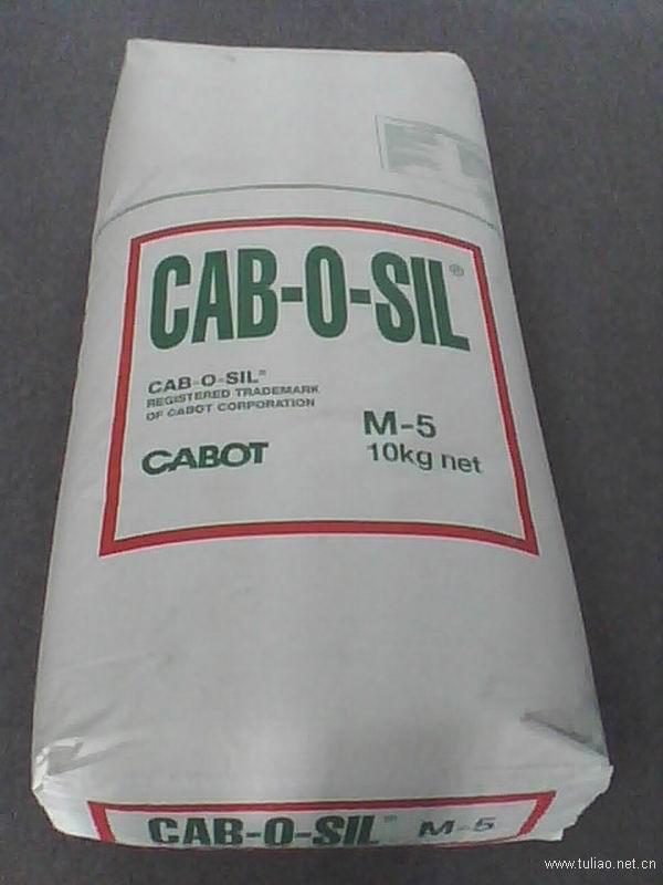 卡博特M-5气相二氧化硅