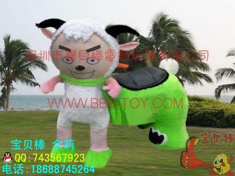 喜羊羊玩具车喜洋洋电瓶车