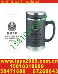 水晶玻璃杯子印logo北京不锈钢热水壶刻标字