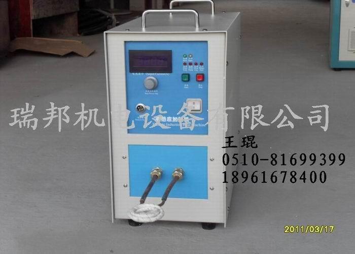 高频焊机,高频钎焊机,高频机