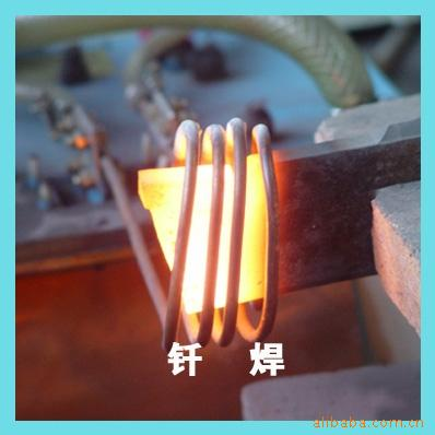 硬质合金工具焊接机,金刚石工具钎焊机