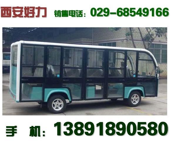 陕西好力电动车提供优质电动观光车,电动老爷车,电动巡逻车,高尔夫