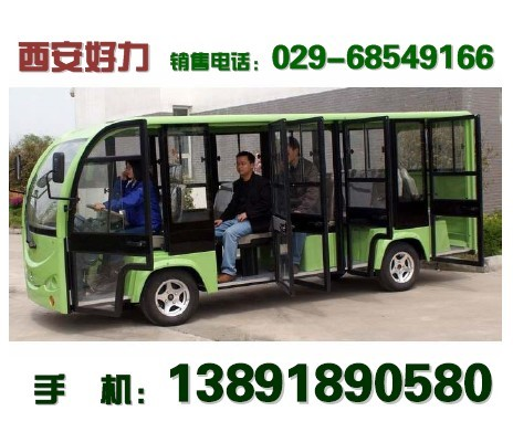 西安好力|电动观光车|陕西电动老爷车|旅游观光车|游览观光车|游